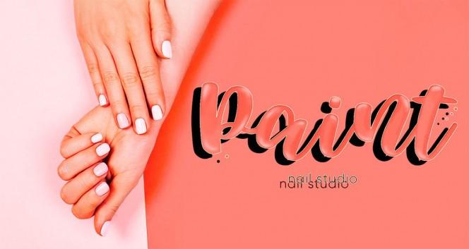 Скидки до 50% на маникюр и педикюр в Студия маникюра Paint nail studio