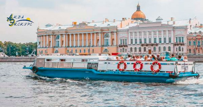 Скидки до 50% на маршруты по рекам и каналам в Судоходная компания «Аква-Экскурс»