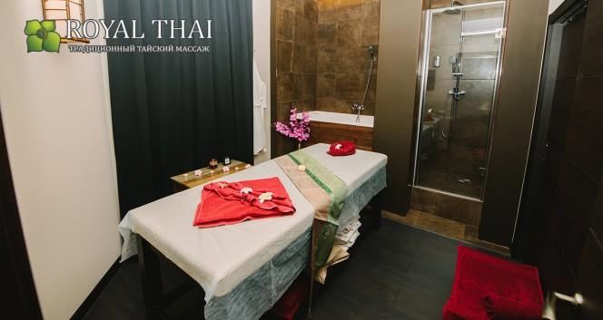 Скидки до 50% на массаж в ROYAL THAI BALI в SPA-салон ROYAL THAI BALI