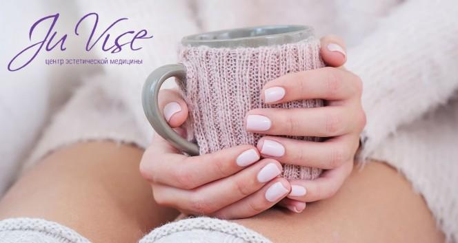 Скидки до 50% на ногтевой сервис в мед.центре Ju Vise в Медицинский центр косметологии Ju Vise