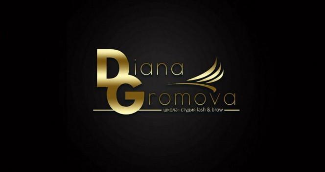 Скидки до 50% на услуги для бровей и ресниц в Приморском р-не в Студия красоты Дианы Громовой