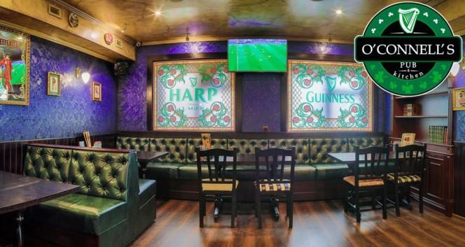 Скидки до 50% в O'Connell's Pub в центре Москвы