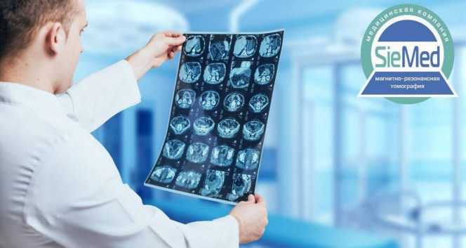 Скидки до 54% на МРТ в центре «СИМЕД» в Медицинский центр «СИМЕД»