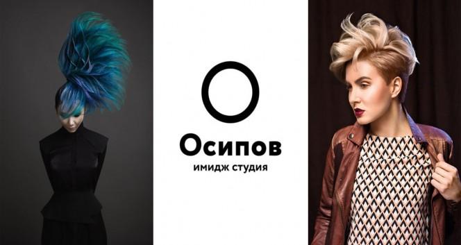 Скидки до 54% в «Имидж-студии Дениса Осипова» на Кузнечном в Имидж-студия Дениса Осипова