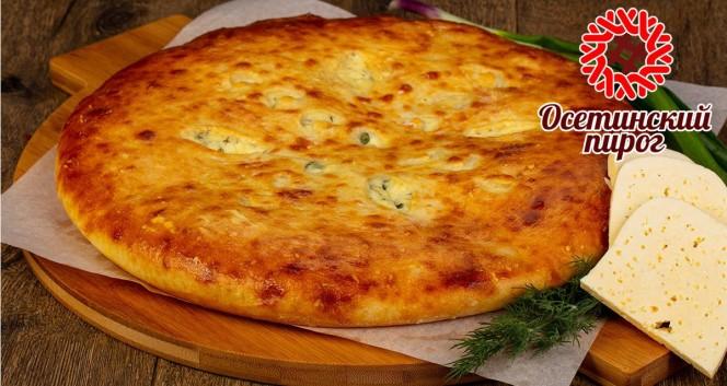 Скидки до 55% на пиццу и осетинские пироги в Пекарня Osetinskij-Pirog.com