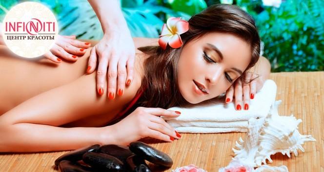 Скидки до 55% на SPA-программы в INFINITI в Сеть салонов красоты INFINITI