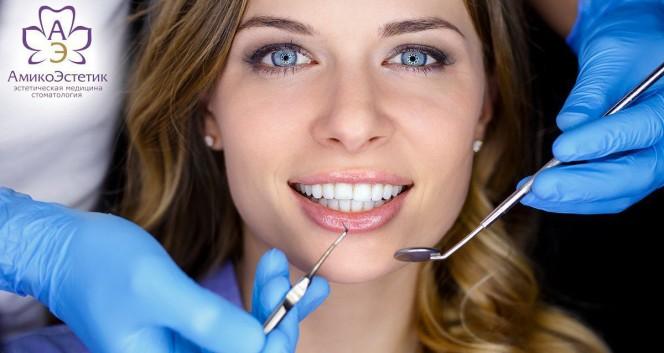 Скидки до 56% на лечение кариеса и гигиену в Стоматологическая клиника «АмикоЭстетик»