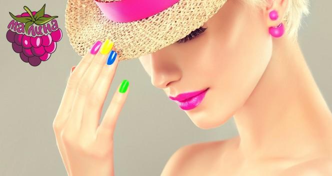 Скидки до 60% на маникюр и педикюр с гель-лаком в Студия красоты «Малина»