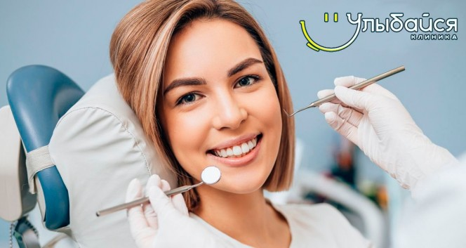 Скидки до 65% на профессиональную гигиену в Клиника стоматологии и косметологии «Улыбайся», Clinic for you