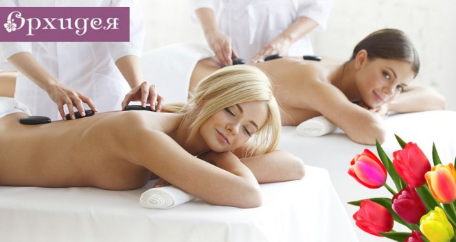 Скидки до 66% на SPA и девичники в Салон красоты «Орхидея SPA»