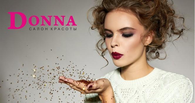 Скидки до 67% на парикмахерские услуги в салоне DONNA в Салон красоты DONNA