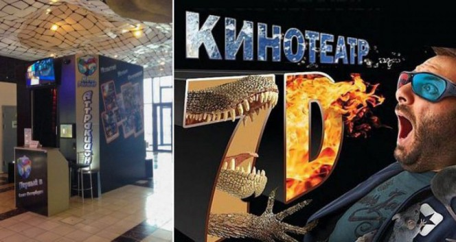 Скидки до 68% на 7D-кино и киноаттракцион «Лифт» в 7D-кинотеатр
