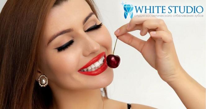 Скидки до 70% на отбеливание зубов в студии White studio в Сеть студий косметического отбеливания зубов White studio
