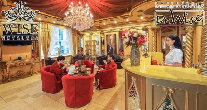 Скидки до 70% на романтические и экзотические SPA в SPA-салон Wise Royal SPA