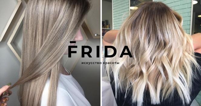 Скидки до 70% на услуги для волос в Beauty Studio FRIDA в Салон красоты Beauty Studio FRIDA