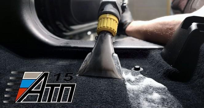 Скидки до 70% за химчистку, полировку в Автомоечный комплекс «АТП-15»