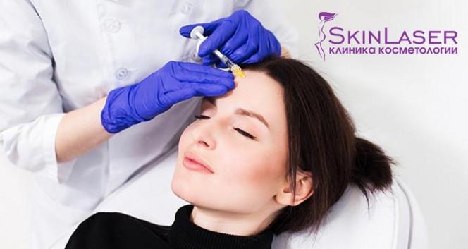Скидки до 72% на услуги клиники косметологии Skin Laser в Клиника косметологии Skin Laser