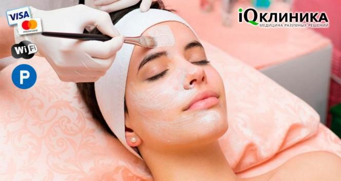 Скидки до 75% на инъекции красоты и пилинги в iQ Клиника. Центр лечения позвоночника и суставов