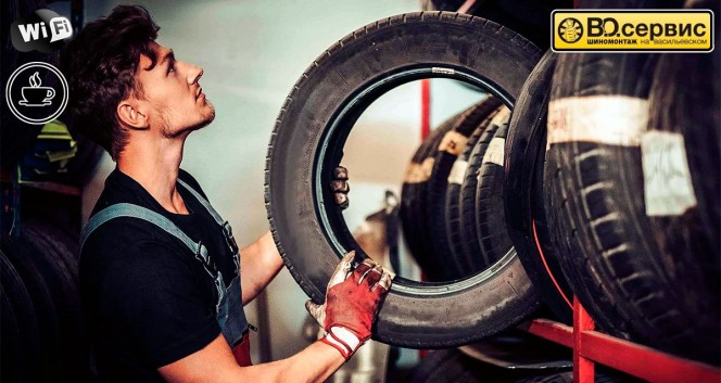 Скидки до 75% на шиномонтаж автомобилей и мотоциклов в Шиномонтаж «В.О. сервис»