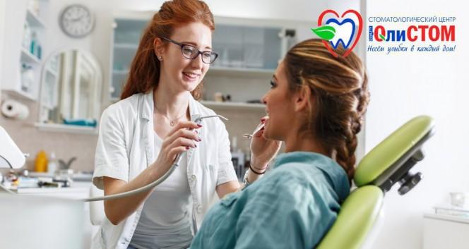 Скидки до 75% в сети стоматологий «ЮЛИСтом» в Стоматологическая клиника «ЮЛИСтом» на Дунайском в Сеть стоматологических клиник «ЮЛ