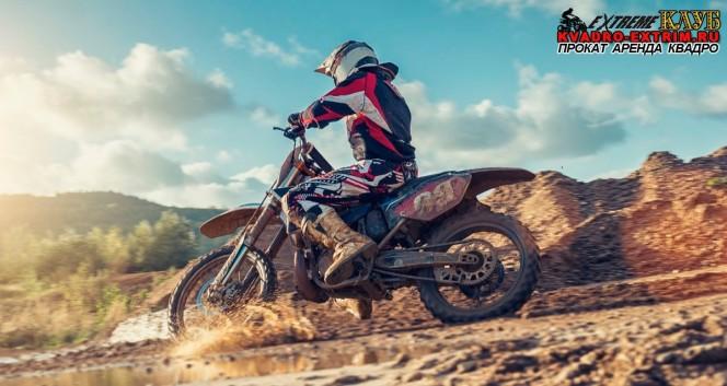 Скидки до 77% на катание на кроссовом мотоцикле в Клуб Kvadro-Extrim