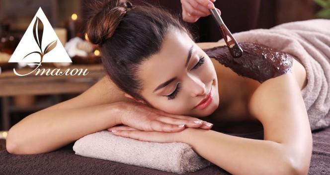 Скидки до 78% на SPA и массаж в SPA-центр «Эталон»