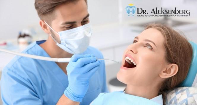 Скидки до 78% на стоматологию в «Клинике доктора Алексенберга» в «Клиника доктора Алексенберга»