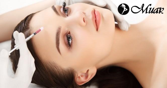 Скидки до 80% на инъекционную косметологию в Центр красоты и косметологии Muar