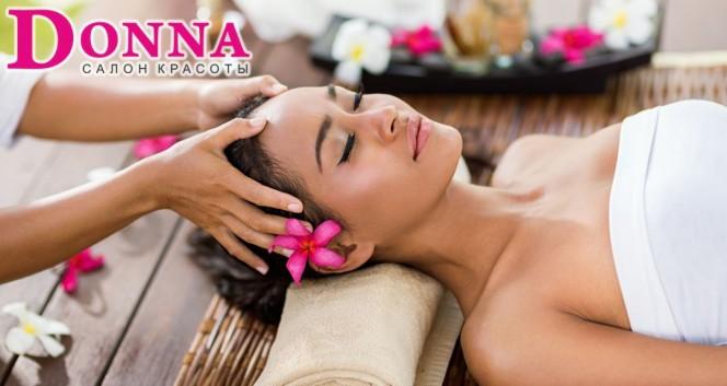 Скидки до 80% на SPA и массаж в салоне DONNA в Салон красоты DONNA