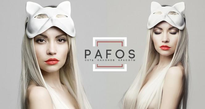 Скидки до 80% на услуги для волос в салоне PAFOS в Салон красоты PAFOS