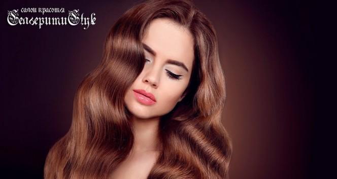 Скидки до 80% на услуги для волос в SeleritiStyle в Салон красоты SeleritiStyle