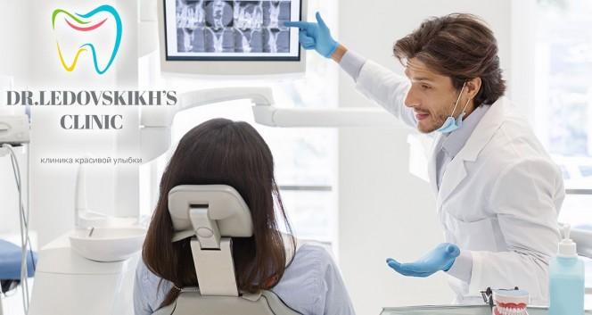 Скидки до 84% на лечение зубов в «Клиника красивой улыбки доктора Ледовских»