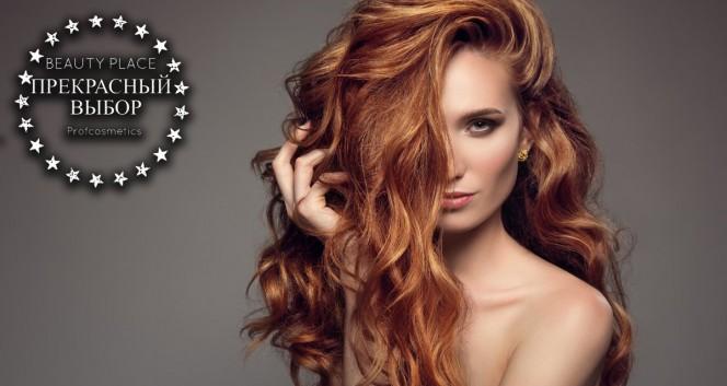 Скидки до 90% на услуги для волос в салоне на Пионерской в Салон «Прекрасный Выбор» (Мастер Валентина Косточка)